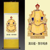 绢布卷轴画包邮会所客厅装饰画努尔哈赤画像挂画清朝皇帝挂图