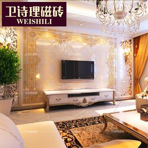欧式电视背景墙瓷砖背景