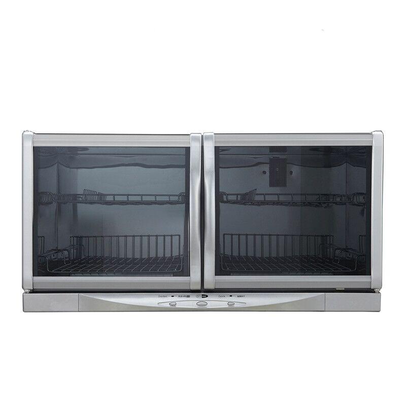 消毒柜家用壁挂式小型迷你台式碗柜厨房 21C 26 ZTP70A 康宝 Canbo