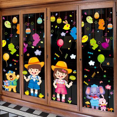 窗户玻璃门贴儿童卧室墙贴纸贴画卡通可爱幼儿园窗花装饰教室布置