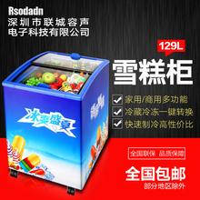 小型迷你小冰柜家用商用圆弧玻璃门冷柜雪糕柜冷冻柜冷藏柜展示柜