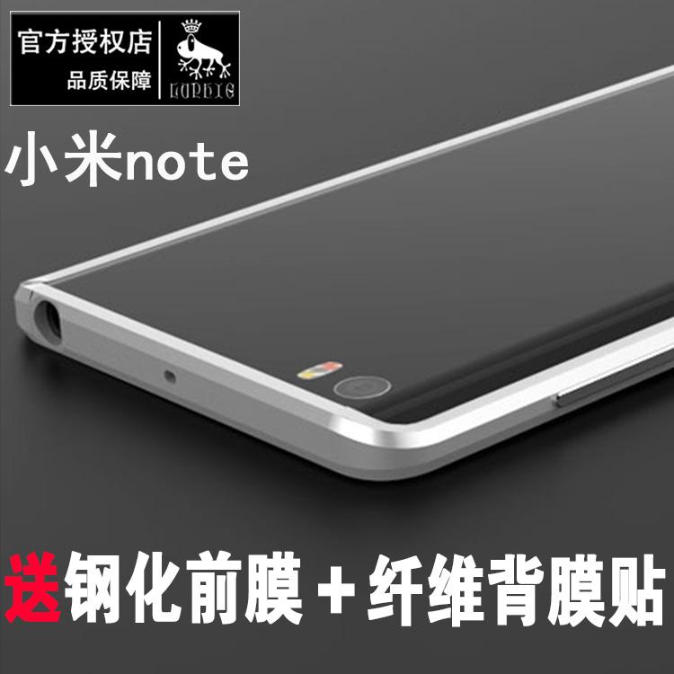 小米note金属边框手机壳
