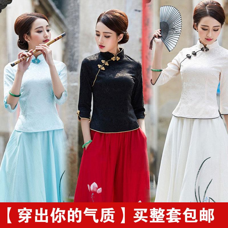民国风改良盘扣旗袍上衣茶艺师服装女中式女装中国风棉麻茶人服女