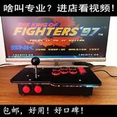 炫斗 安卓 PS3 无延时usb 街霸 游戏 街机摇杆 电脑 拳皇97摇杆