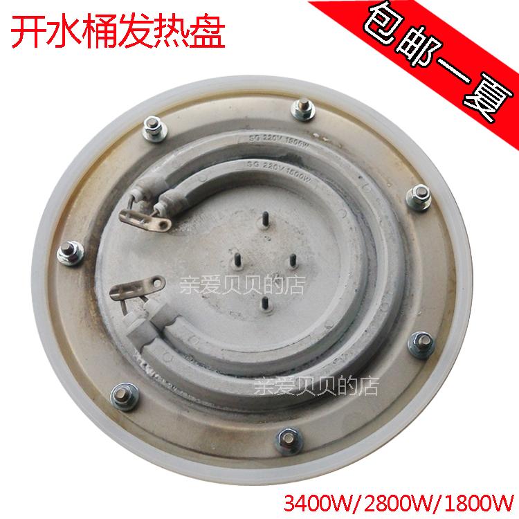 不锈钢电热开水桶发热盘温控开关防干烧开水器加热