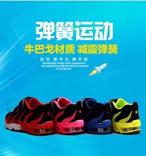 童装童鞋4儿童运动鞋5男鞋6小孩7女童弹簧跑步鞋8秋冬9板鞋10岁12