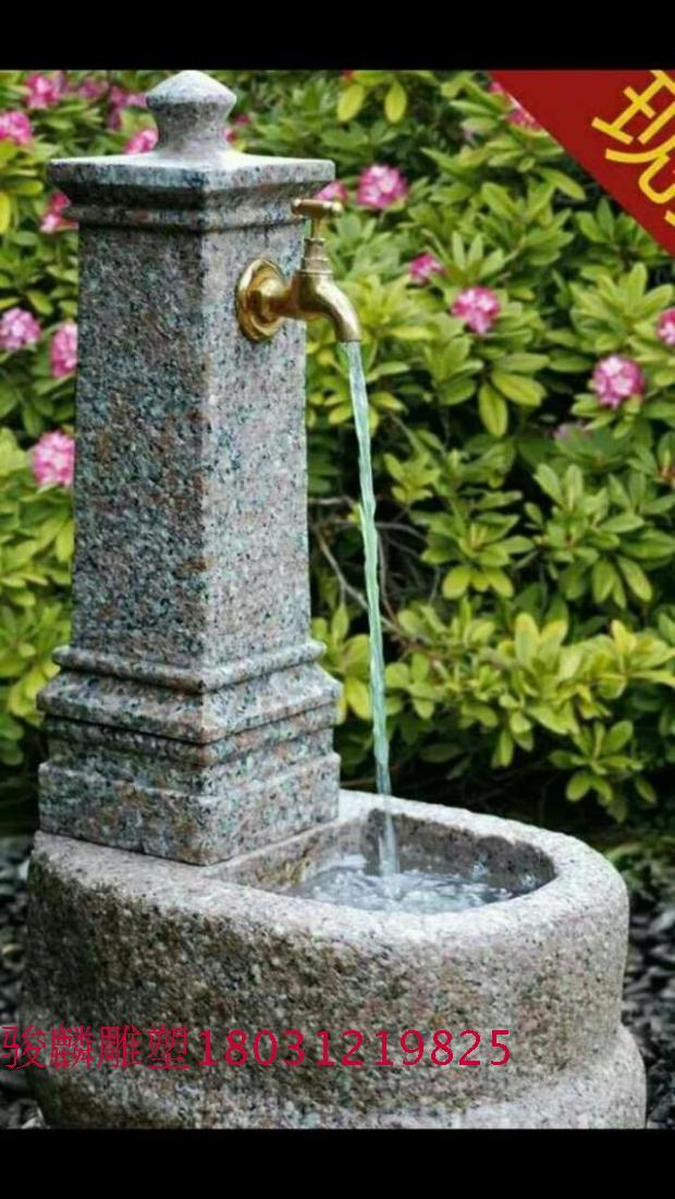 仿古石雕喷泉流水石雕洗手盆流水景观户外园林龙头拖把池家居摆件图片