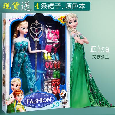 冰雪奇缘娃娃爱莎公主玩具安娜套装艾莎芭芘娃娃女孩玩具爱沙单个