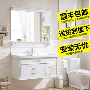 卫浴欧式pvc小户型浴室柜组合小洗漱台洗脸池洗手盆台盆吊柜镜柜