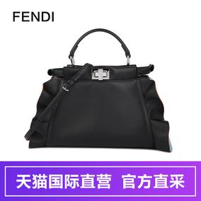 【直营】FENDI芬迪 女士羊皮Peekaboo手提斜挎包8BN244