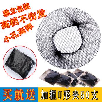 黑色超细小孔隐形发网空姐餐饮护