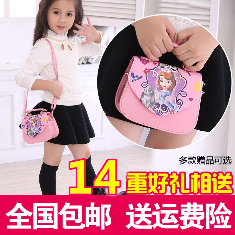 韩版儿童包包女童斜挎包时尚公主包可爱手提包小女孩宝宝单肩包邮