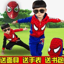 8两件套 3儿童9小孩6衣服7岁奥特曼男童套装 5春秋4套装 蜘蛛侠童装
