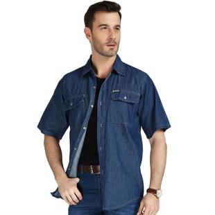 2017春装新款纯棉牛仔外套中年大码男装薄款夏季短袖衬衫休闲上衣