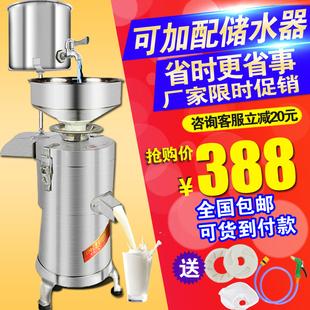 100型商用磨浆机家用电动豆浆机现磨大型豆腐机渣浆分离打浆早餐