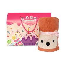 新生儿毛巾喜糖盒 金号纯棉卡通毛巾 宝宝满月礼盒回礼礼盒