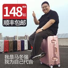 铝框拉杆箱20旅行箱24行李箱28学生密码箱包皮箱子万向轮26寸男女
