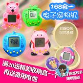 包邮 宠物精灵动物卡通拓1麻6歌8子 怀旧电子宠物游戏机168款