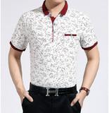 天天特价2017新款中年男士短袖T恤衫真口袋有兜秋季爸爸装长袖翻