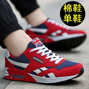 春季韩版透气波鞋中学生青少年休闲运动鞋气垫红旅游阿甘潮鞋男鞋