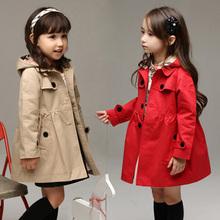 童装大衣女童春秋新款外套 连帽英伦女童风衣 小中大童儿童风衣潮