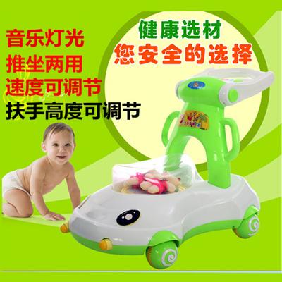 儿童学步车手推车带音乐灯光可坐7-18个月宝宝助步车男女孩玩具车