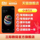 [急速发+分期免息]Xiaomi/小米 小米5X新品手机全网通旗舰店 S C