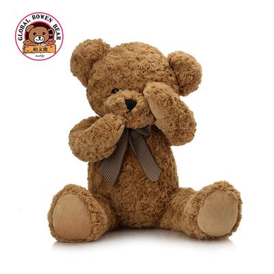 柏文熊 领结害羞熊毛绒玩具偶抱抱泰迪熊公仔娃娃儿童生日礼物女