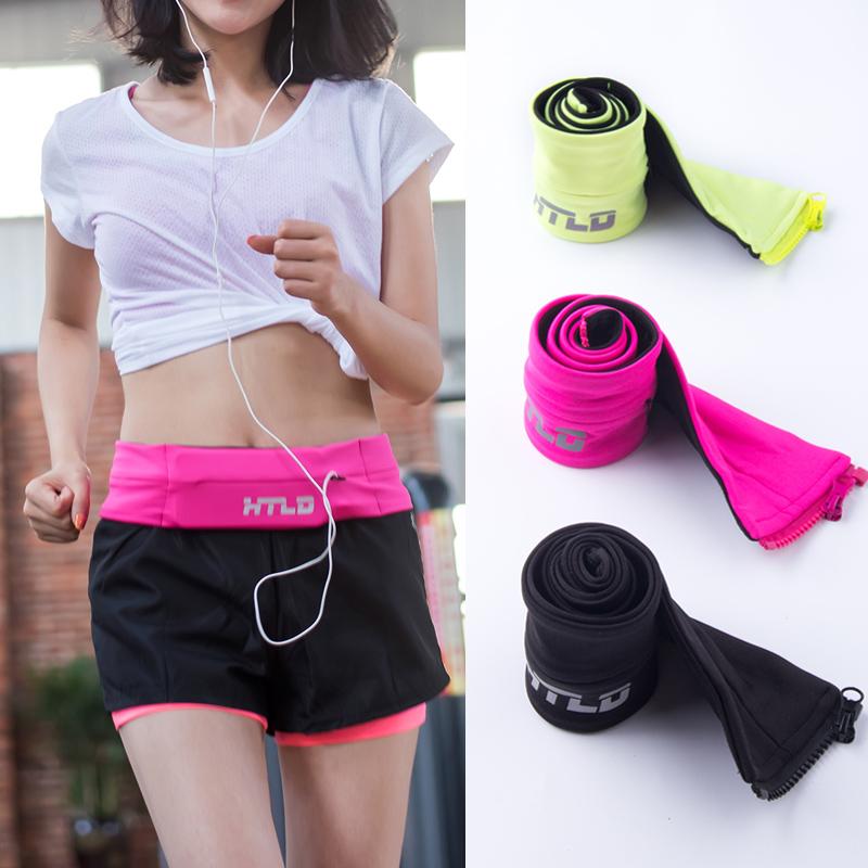 隐形薄款跑步手机运动腰包健身包女休闲贴身男柔软装零钱夜跑小包