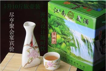 庆元青梅酒保健梅子利口酒特产自