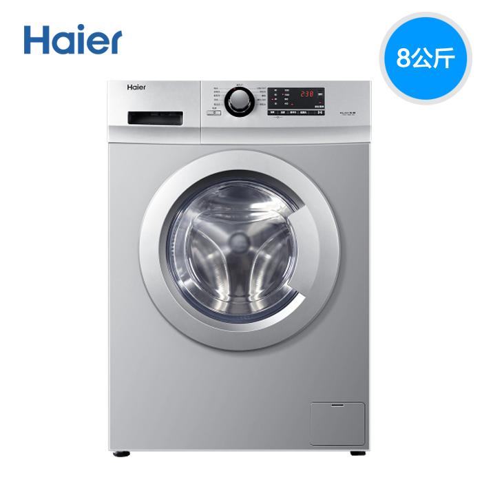 8公斤/筒自洁/全自动变频静音滚筒洗衣机