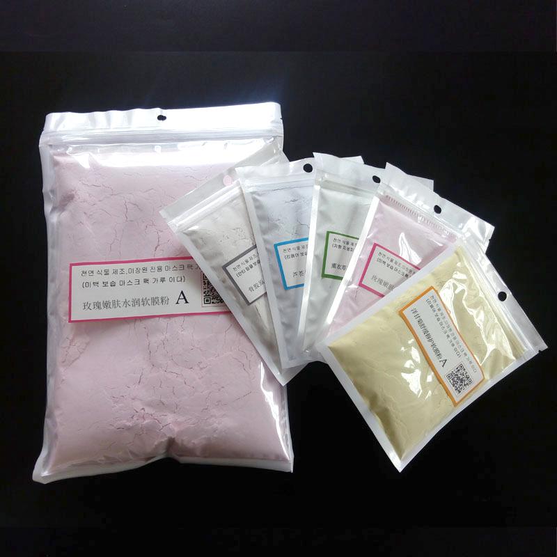 韩国院装玫瑰精油补水软膜粉嫩肤面膜粉美容院专用正品