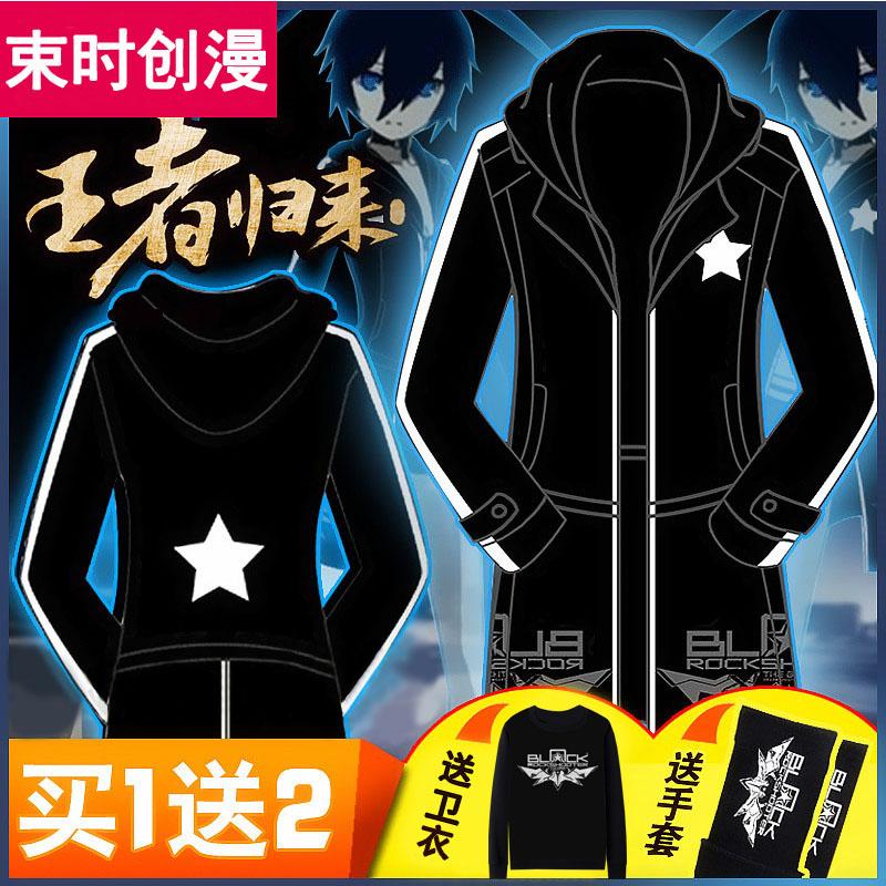 黑岩射手动漫风衣外套cos周边薄款男女同款日系服装学院包邮日本