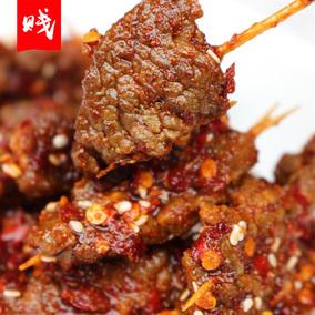 湖南特产麻辣牙签牛肉好吃的现做熟食辣味零食休闲小吃香辣牛肉粒