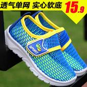 夏季网鞋童鞋男童儿童运动鞋休闲鞋子软底透气鞋女童鞋网面鞋韩版