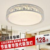 欧普照明LED吸顶灯圆形现代大气简约调光卧室灯客厅房间灯书房灯