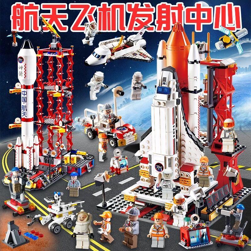 兼容乐高拼装积木古迪航空系列航天飞机火箭模型男孩10岁益智玩具