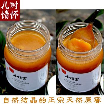 秦岭野生土蜂蜜成熟百花蜜纯天然农家自产深山木桶结晶峰蜜糖一斤