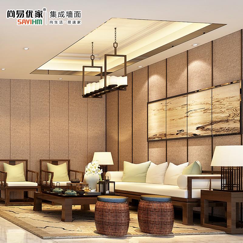 尚易优家集成墙面铝扣板 新中式背景墙现代简约客厅沙发背景墙图片