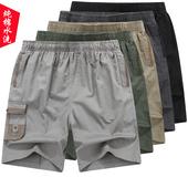 中老年宽松沙滩裤 薄款 纯棉五分裤 短裤 休闲中裤 夏季大码 中年男士