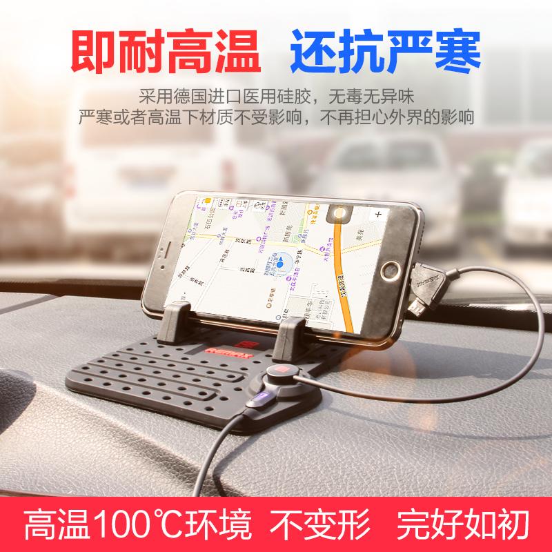 车载手机支架汽车用出风口磁姓手机架时尚个姓创意手机座通用吸盘