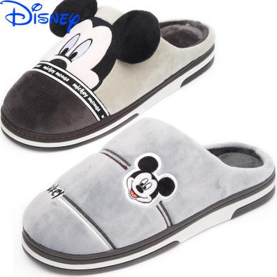 酷趣迪士尼成人棉拖鞋冬季米奇室内保暖防滑家居拖鞋男士地板拖鞋