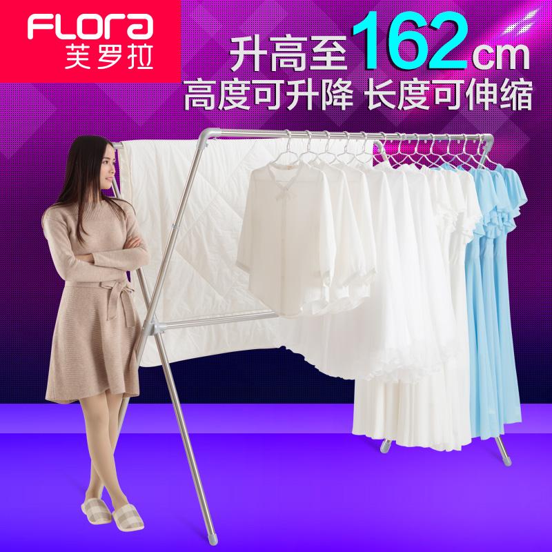 芙罗拉 不锈钢阳台室内晾衣杆伸缩晒衣架落叠双杆式 晾衣架