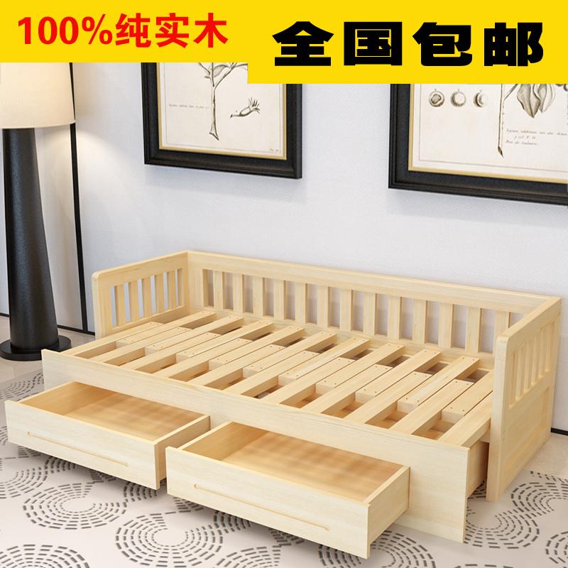 单人实木沙发床小户型可折叠坐卧双人书房客厅沙发床