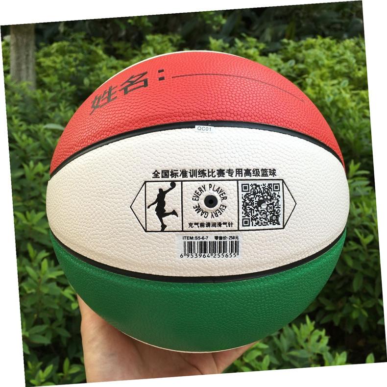 篮球小学生体能训练幼儿园女子青少年比赛儿童水泥地专用