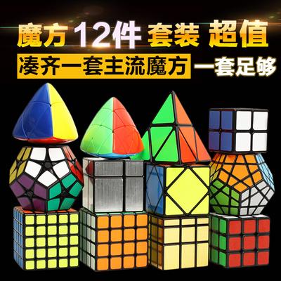 圣手魔方套装全套 2345阶魔方异形魔方组合12件套魔方全套装