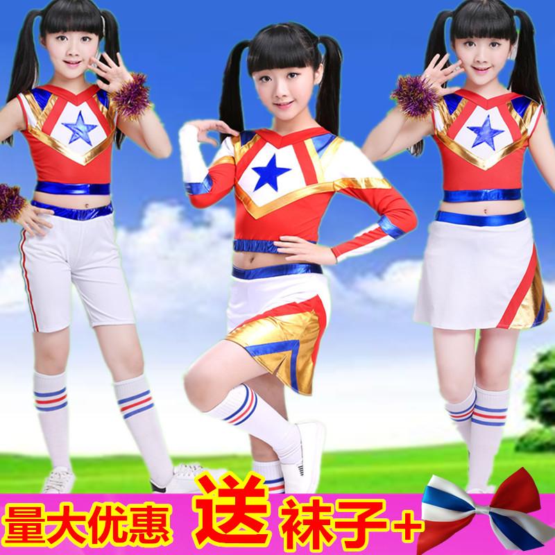 六一新款儿童啦啦操表演服装女足球篮球运动会健美操啦啦队演出服
