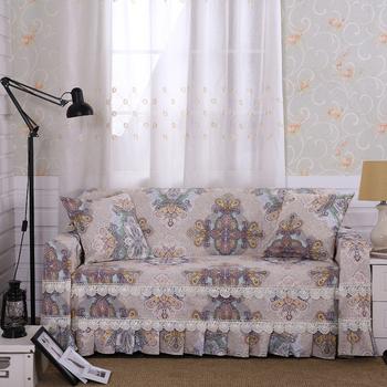 沙发巾全盖防滑单人组合折叠沙发