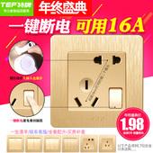 86型16A大功率安全墙壁开关插座面板一开单控带5五孔插座二三插座