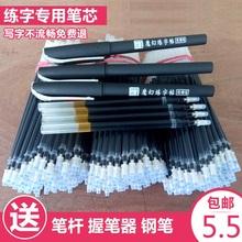 纸张练字帖笔芯凹槽专用自动消失褪色笔芯魔法笔成人儿童练字笔芯